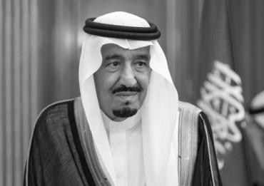 Rey Salman bin Abdulaziz Al Saud Saudí