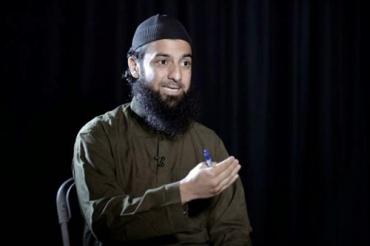 decaítación islámica