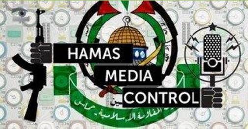 ESCUDO DE HAMAS MEDIA CONTROL