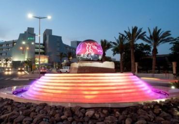 Globe_fountain_Beersheve