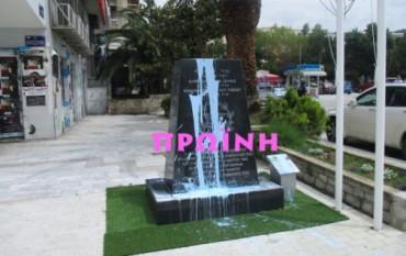 Grecia profanan estela conmemorativa del holocausto251-604x381