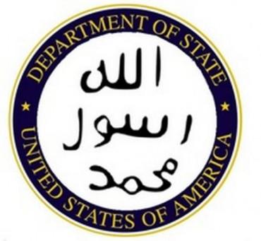 INFILTRACION ISIS EN USA