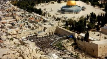Jerusalem-Aerial-View1