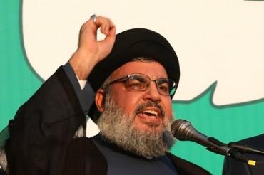 Nasrallah lider de Hezbollah