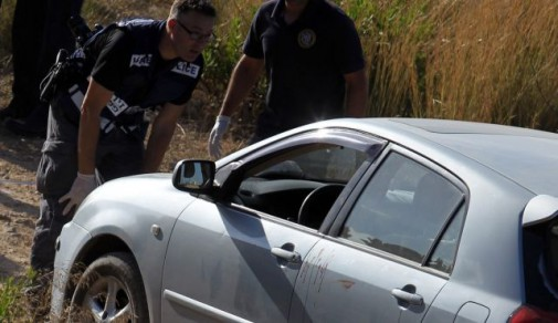 Vehiculo inspeccionado por ataque terrorista