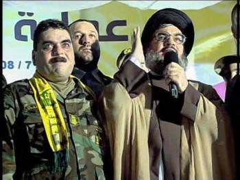 Samir Kuntar Michel Soleiman y Hassan Nasrallah