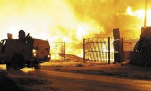 Ataques ISIS Sinaí
