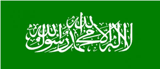 Bandera de Hamas