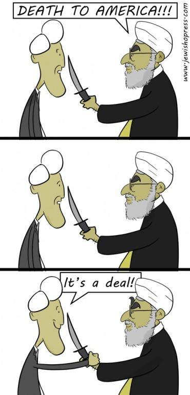 Its-a-deal