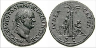 roman-judea-capta-coin-archaeology