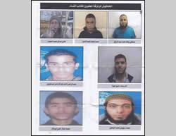Terroristas del ISIS en la Franja de buscados por Hamás
