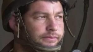 Comandante de las FDI Givate Brigada coronel Ofer invierno (Foto: Captura de pantalla de YouTube)