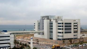 198intel-haifa