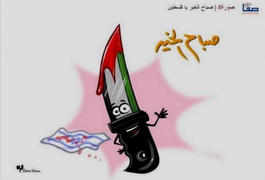 68diferencias entre judios y árabes