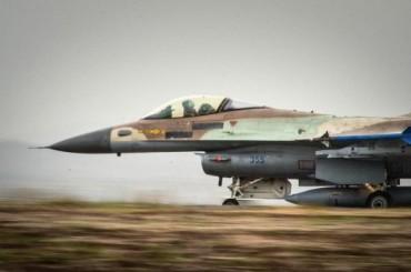 Aviación Israeli