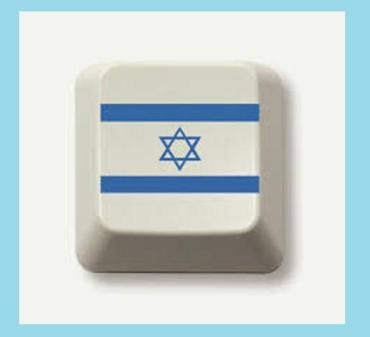 Bandera de Israel en tecla pc