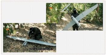 Video pulbicado por el brazo militar de Hamás que documenta el uso de un avión israelí no tripulado que había caido en la Franja de Gaza (página facebook PALDF, 12 de agosto de 2015)