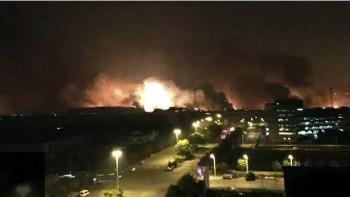 Explosión china