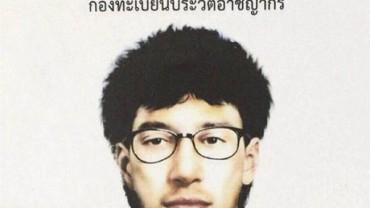 Imagen-facilitada-Policia-Bangkok-EFE_CLAIMA20150819_0059_28