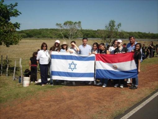IsraelParaguay14agosto