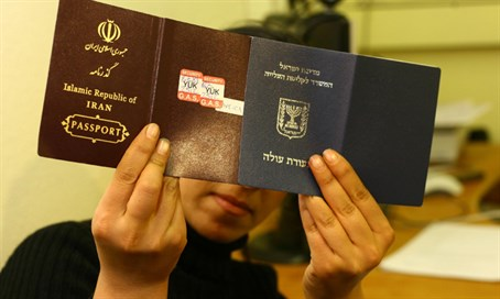 judios-iranies-flash90