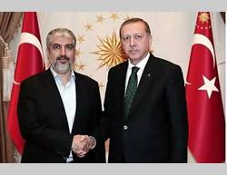 Khaled Mashal y Erdogan