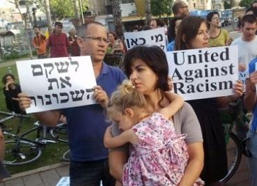 racism_telAviv
