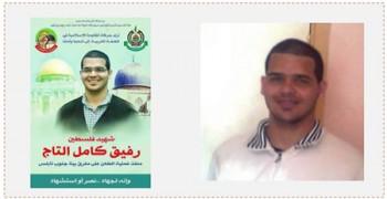 """A la derecha: Rafi Camal Altag (página facebook del sector islámico de Bir Zeit, 15 de agosto de 2015). A la izquierda: El cartel publicado por Hamás por la muerte de Altag. En el carte se lee """"mártir palestino"""" (página facebook del sector islámico del Politécnico de Hebrón, 15 de agosto de 2015)"""