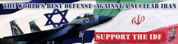 Support the iaf