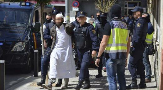 Vigilancia de yihadista en Europa
