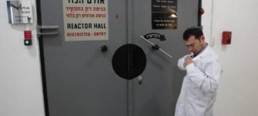 Agencia Atomica OIEA