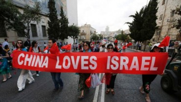 CHINA LOVES ISRAEL
