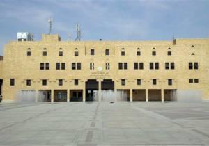 Plaza de Ejecución en Riad, Arabia Saudí (AP)