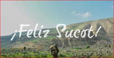 Feliz Sucot IDF