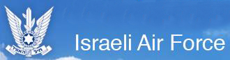 Israel Air Force banner