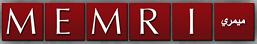 MEMRI WEBPAGE
