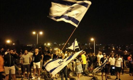 Protestas en Jerusalem por asesinato árabe por apedreamiento