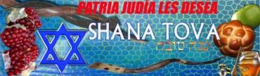 Rosh Hashana con zorrillo