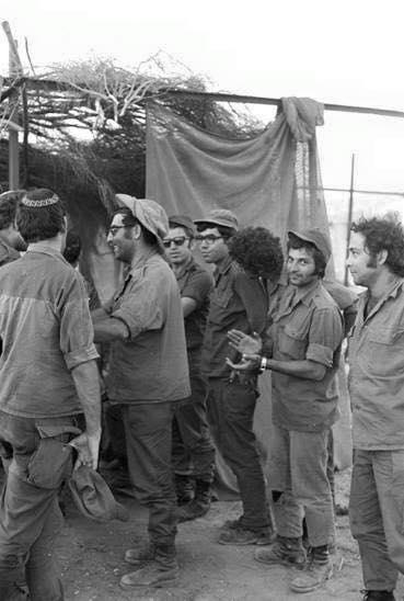Sucot IDF Guerra de Yom Kipur 1973-4