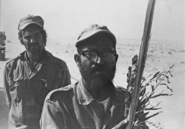 Sucot IDF Guerra de Yom Kipur 1973-5