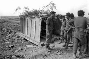 Sucot IDF Guerra de Yom Kipur 1973