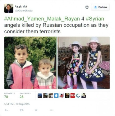 4 niños asesinados por los rusos en siria