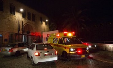 Ambulancia Puerta de Damasco Jerusalem segundo ataque terrorista