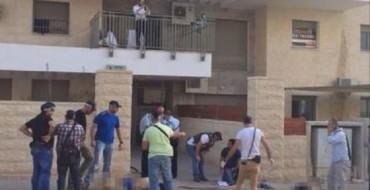 Atentado en Beit Shemesh
