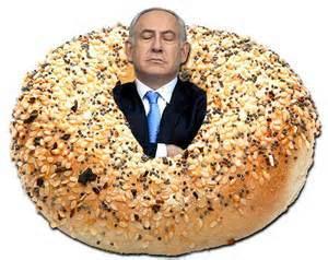 Bibi el Bagel