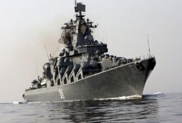 Buque de guerra Ruso