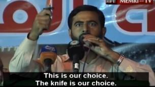 Hamas-spokesman-and-MP-calls