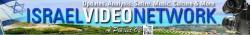 IsraelVideoNetwork