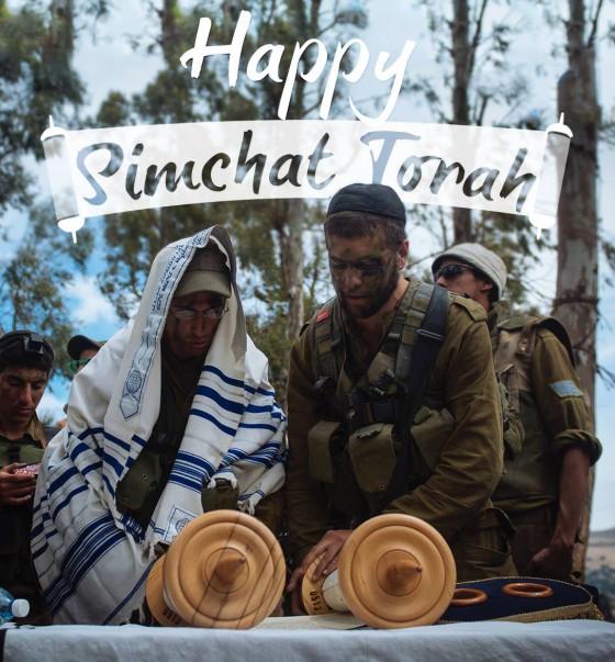 Jag Simjat Torá IDF