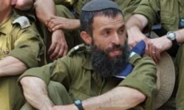 Nehemia Lavi heroe judio vilmente asesinado por un árabe